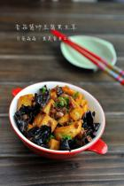 香菇酱炒豆腐黑木耳的做法