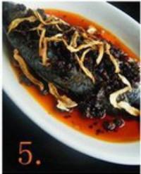 香辣豆豉蒸鱼的做法图片步骤5
