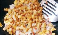 炒米饭(土豆控)的做法图片步骤23