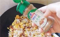 炒米饭(土豆控)的做法图片步骤28