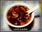 核桃黑豆炖猪腰的做法