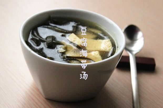 家常下火汤 豆腐海带汤的做法,怎么做,豆腐海带汤如何做好吃详细步骤图解