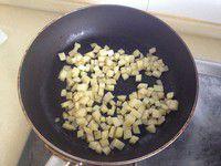 香菇土豆焖饭(电饭煲版)的做法图片步骤2