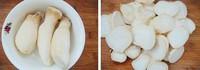干煸杏鲍菇的做法图片步骤1