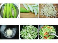 蒜蓉丝瓜的做法图片步骤5