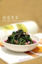 蒜蓉苋菜的做法