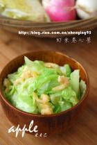 清炒虾米卷心菜的做法