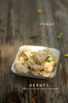 脆皮葱油芋艿的做法,怎么做,脆皮葱油芋艿如何做好吃详细步骤图解