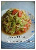 开胃素菜 番茄甘蓝的做法,怎么做,番茄甘蓝如何做好吃详细步骤图解