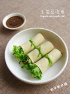 家常素菜 生菜豆皮卷的做法,怎么做,生菜豆皮卷如何做好吃详细步骤图解