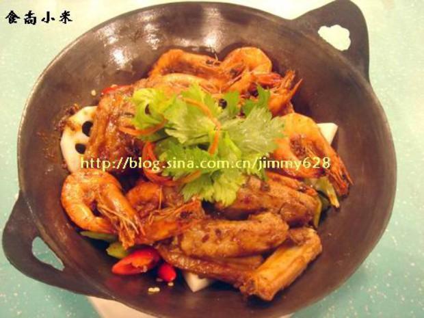 干锅排骨香辣虾的做法,怎么做,干锅排骨香辣虾如何做好吃详细步骤图解