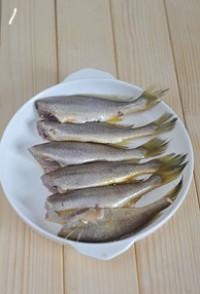 酥炸小黄鱼的做法图片步骤1