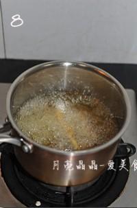 酥炸小黄鱼的做法图片步骤8