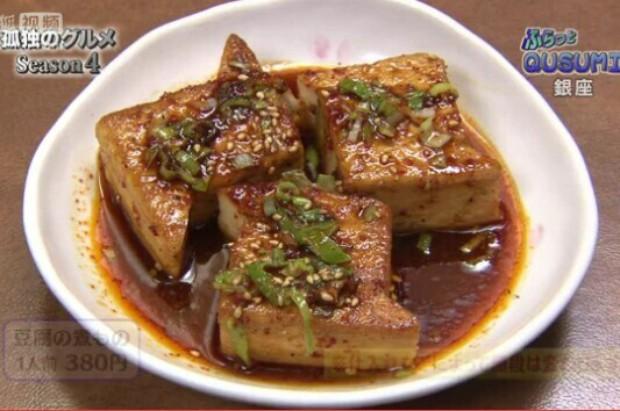 韩式煮豆腐的做法
