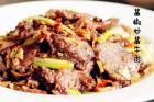 酱椒炒酱牛肉/卤牛肉的做法