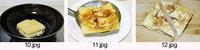 港味茶餐厅之法兰西多士的做法图片步骤4