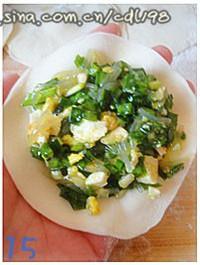 韭菜盒子的做法图片步骤6