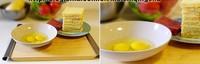 港式小食火腿西多士的做法图片步骤2