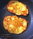 土豆洋葱饼的做法
