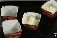 北海道戚风蛋糕的做法图片步骤7
