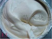日本棉花蛋糕的做法图片步骤11