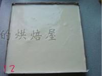 日本棉花蛋糕的做法图片步骤12