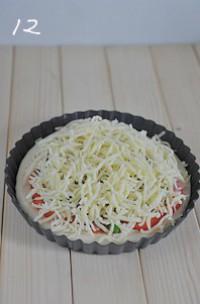 厚底鲜虾培根披萨的做法图片步骤12