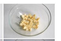 香蕉磅蛋糕的做法图片步骤1