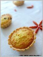 椰子饼的做法