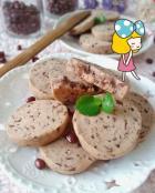 简单红豆圆饼干的做法