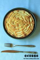 德式苹果蛋糕的做法