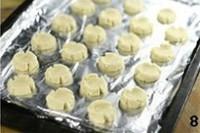 玛格丽特饼干的做法第8步图片步骤 www.027eat.com
