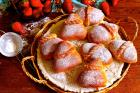 草莓甜心绳结面包的做法