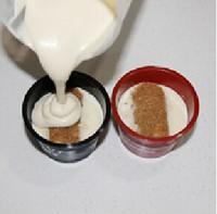 盆栽蛋糕的做法第17步图片步骤 www.027eat.com