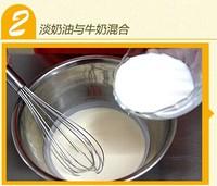 葡式蛋挞的做法第1步图片步骤 www.027eat.com