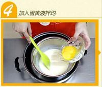 葡式蛋挞的做法第3步图片步骤 www.027eat.com
