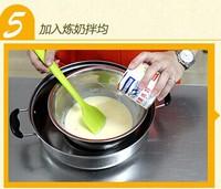 葡式蛋挞的做法第4步图片步骤 www.027eat.com