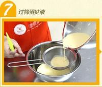 葡式蛋挞的做法第6步图片步骤 www.027eat.com