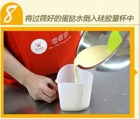 葡式蛋挞的做法第7步图片步骤 www.027eat.com