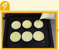 葡式蛋挞的做法第8步图片步骤 www.027eat.com