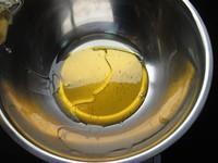 五仁月饼的做法第1步图片步骤 www.027eat.com