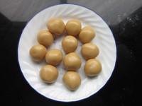 五仁月饼的做法第7步图片步骤 www.027eat.com