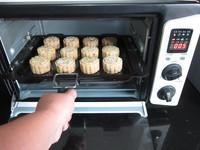 五仁月饼的做法第13步图片步骤 www.027eat.com