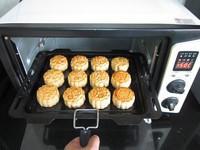 五仁月饼的做法第15步图片步骤 www.027eat.com