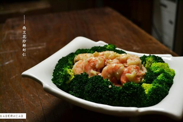 西兰花炒鲜虾仁的做法,如何做,西兰花炒鲜虾仁怎么做好吃详细步骤图解