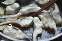 家常香辣鱼的做法第5步图片步骤 www.027eat.com