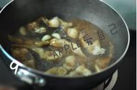 家常香辣鱼的做法第10步图片步骤 www.027eat.com