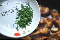 家常香辣鱼的做法第16步图片步骤 www.027eat.com