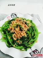 蒜茸茼蒿的做法