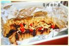 酱烤金针菇的做法